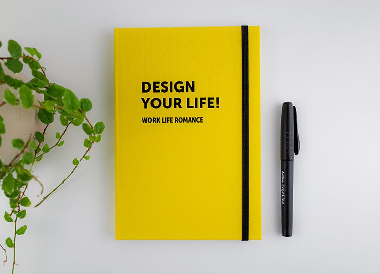 "Notebook ""Design Your Life"""
